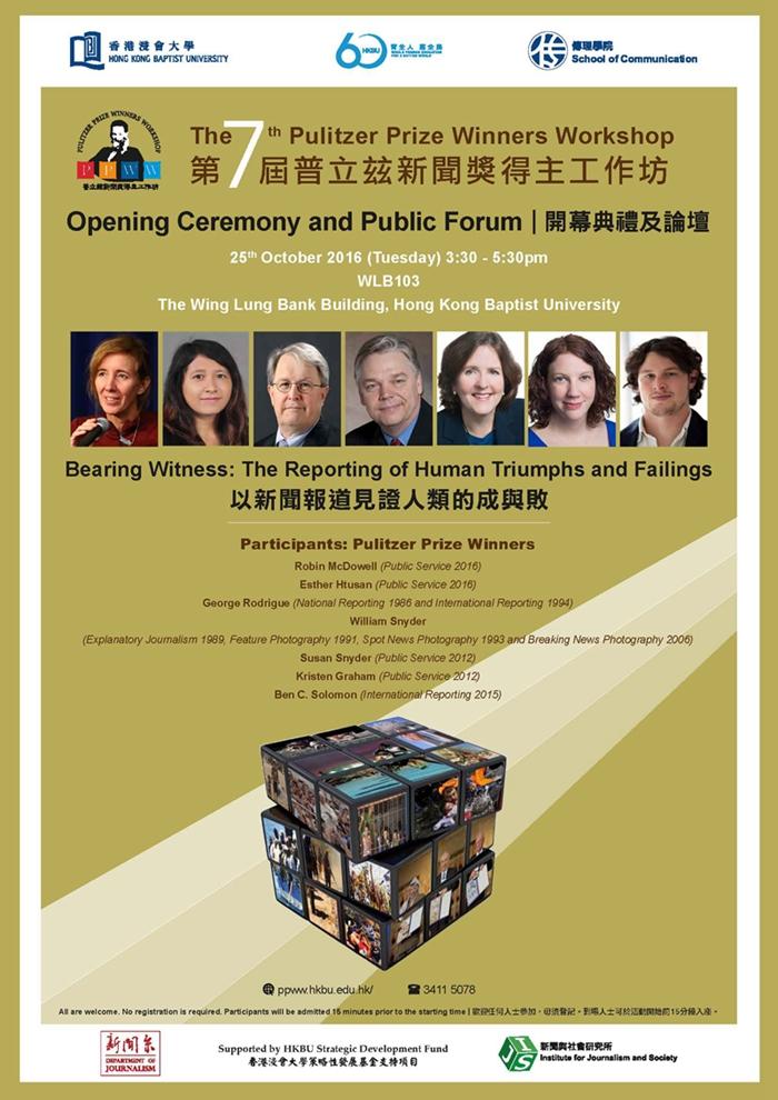 Pulitzer Prize Winners Workshop